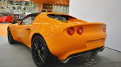 Lotus Elise rear three quarters at 2016 Bologna Motor Show