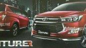 New Toyota Innova Venturer leaked