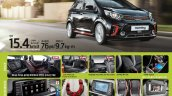2017 Kia Morning (2017 Kia Picanto) brochure scan features