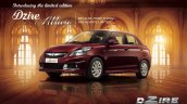 Limited Edition Maruti Swift Dzire Allure press image