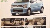 Next gen Suzuki Wagon R Hybrid FX brochure leaked