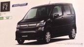 Next gen Suzuki Wagon R Hybrid FZ exterior leaked