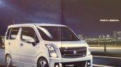 Next gen Suzuki Wagon R Stingray front brochure Japan
