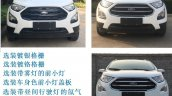 Chinese-spec 2017 Ford EcoSport front spy shot