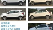 Chinese-spec 2017 Ford EcoSport profile spy shot