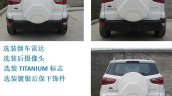 Chinese-spec 2017 Ford EcoSport rear spy shot