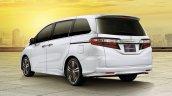2017 Honda Odyssey (facelift) rear three quarters