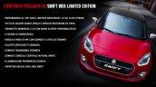 2017 (Maruti) Suzuki Swift Web Edition specs Italy