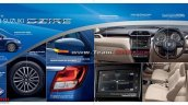 2017 Maruti Dzire exterior and interior features leaked brochure