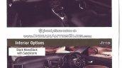 2017 Jeep Compass interior schemes