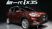 2018 Hyundai ix35 front three quarters