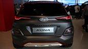 Hyundai Kona Iron Man special edition rear