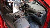 Hyundai Kona front seats