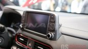 Hyundai Kona infotainment system