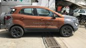 IAB readers spots the 2017 Ford EcoSport in Golden Bronze