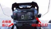 Suzuki V-Strom 250 instrumentation