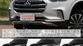 SAIC Maxus D90 grille choices