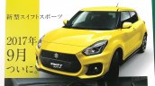 Suzuki Swift Sport Catalogue Leaked Image Front