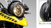 Suzuki V Strom 250 studio headlamp