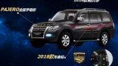 2018 Mitsubishi Pajero (Mitsubishi Montero) front three quarters