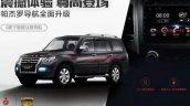 2018 Mitsubishi Pajero (Mitsubishi Montero) infotainment system