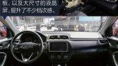 Hyundai Reina dashboard