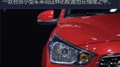 Hyundai Reina headlamp