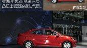Hyundai Reina profile