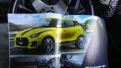 2018 Suzuki Swift Sport accessories brochure leaked image