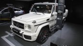 Mercedes-AMG G 63 Exclusive Edition at IAA 2017