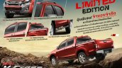 Isuzu D-Max V-Cross limited edition brochure features