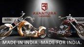 Avantura Rudra and Pravega banner