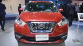 Nissan Kicks at Dubai Motor Show 2017 front