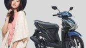 Yamaha Mio S Blue