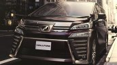 2018 Toyota Vellfire (facelift) front three quarters leaked image