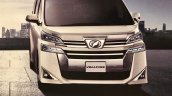 2018 Toyota Vellfire (facelift) normal type leaked image