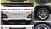 Hyundai Kona rims snapped in China