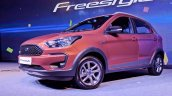 Ford Freestyle front angle