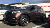 2018 Honda Vezel (2018 Honda HR-V) front three quarters
