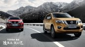 Nissan Terra exterior