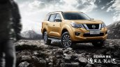 Nissan Terra front three quarters