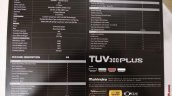 Mahindra TUV300 Plus spec sheet