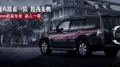 2018 Mitsubishi Pajero (2018 Mitsubishi Montero 2018 Mitsubishi Shogun) rear three quarters