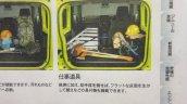2019 Suzuki Jimny brochure leak