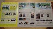 2019 Toyota Sienta Facelift Utility Brochure Leake