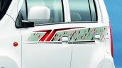 Maruti Suzuki Limited Edition Body Decals