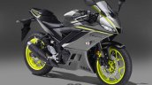 Yamaha R25 2019 New Yamaha R3 Grey Colour