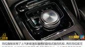 Mg E Zs Gear Selector