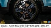 Mg E Zs Wheel