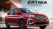 2018 Maruti Ertiga Accessories Brochure Image